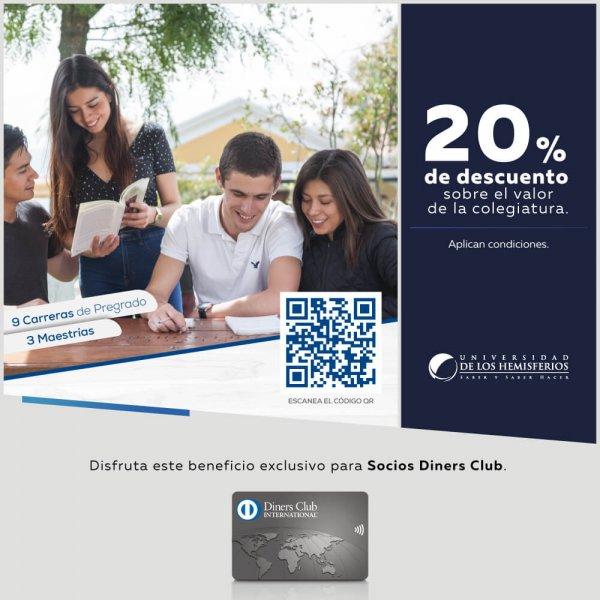 Diners Club - Universidad de los Hemisferios